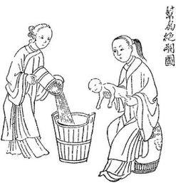 INFANTICIDE1