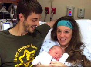 Jill Duggard, Derek and baby Israel